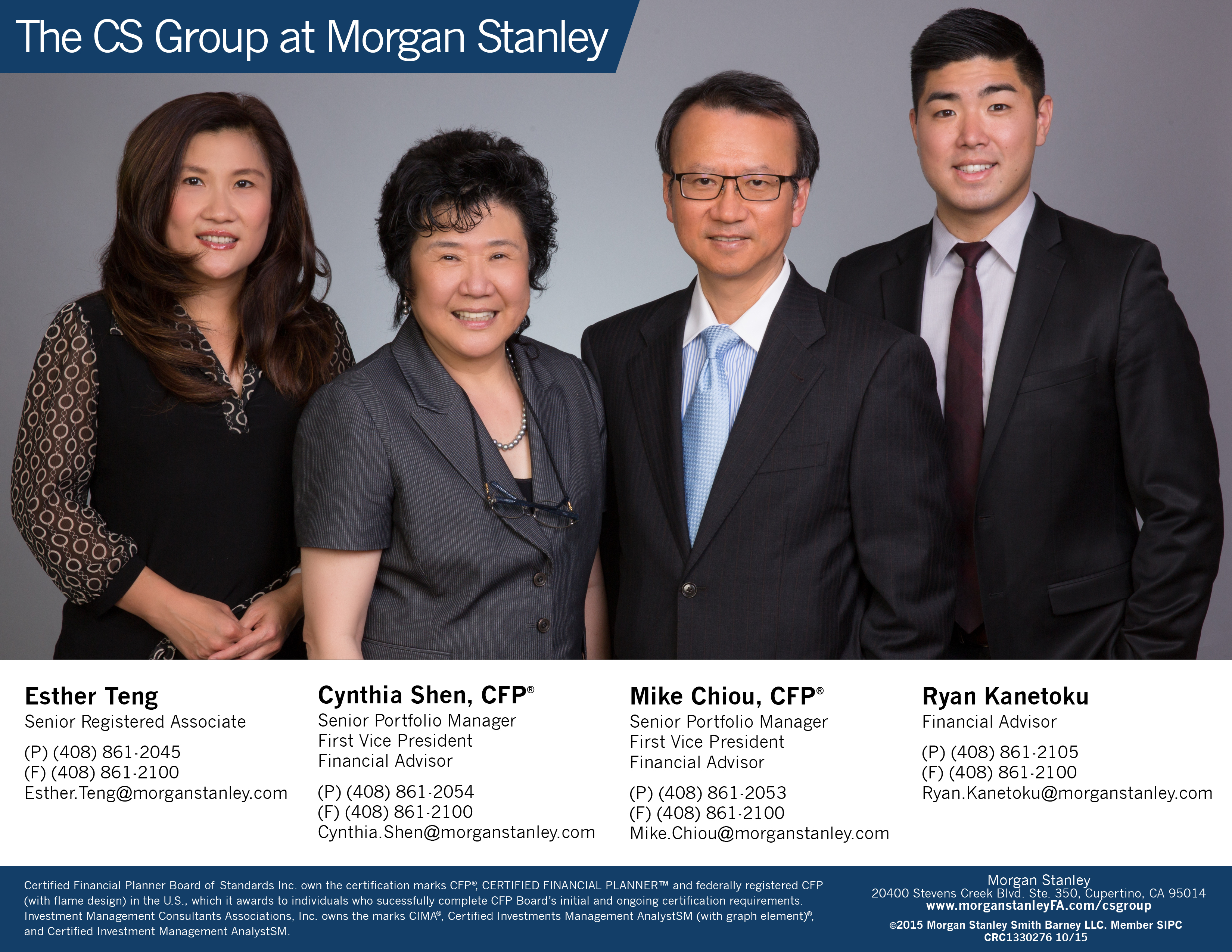 Morgan Stanley CS Group horizontal ad