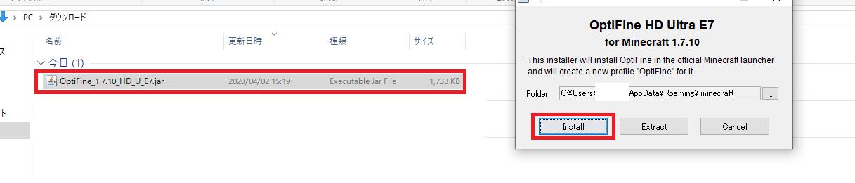 【マイクラ】軽量化MOD OptiFineとは?導入 ...