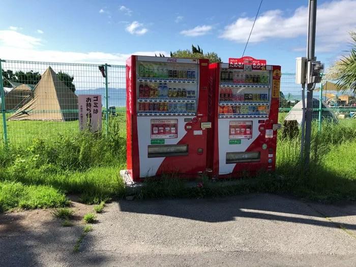 丸山県民サンビーチキャンプ場にある自動販売機