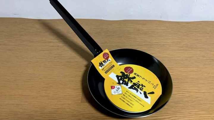 【料理】鉄フライパン:目玉焼きがとても美味い!