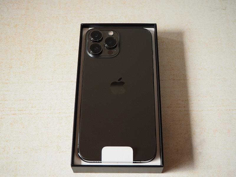 【ガジェット紹介】 iPhone13 ProMax