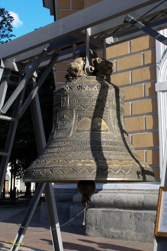 Bell from the Great Lavra Belltower - Pecherska Lavra Monastery