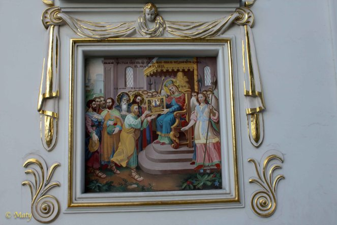 Religious painting at the wall of the Cathedral of the Dormition - Pecherska Lavra Monastery - Pecherska Lavra Monastery