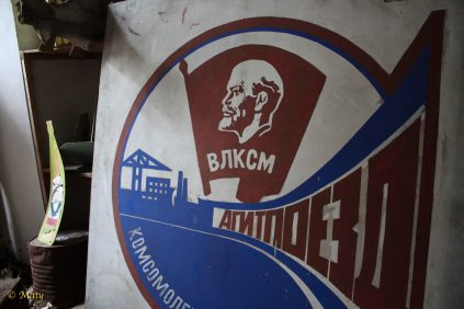 some reminder of the old Soviet past... - city of Pripyat