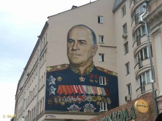 Murial of Great Russian Marshal on Arbat!
