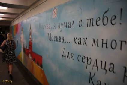 inside the metro in Moscow