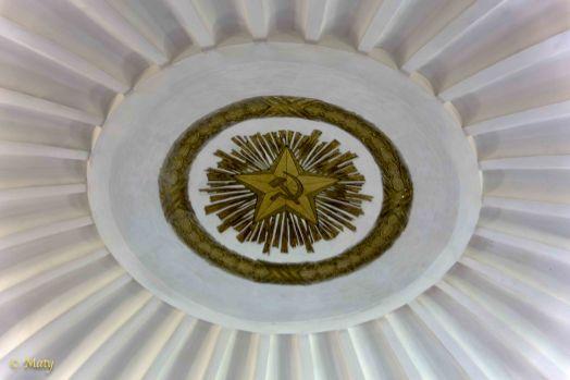 Soviet emblem at Smolenskaya Metro Stop