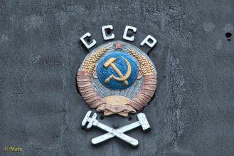 Soviet emblem on the steam locomotive