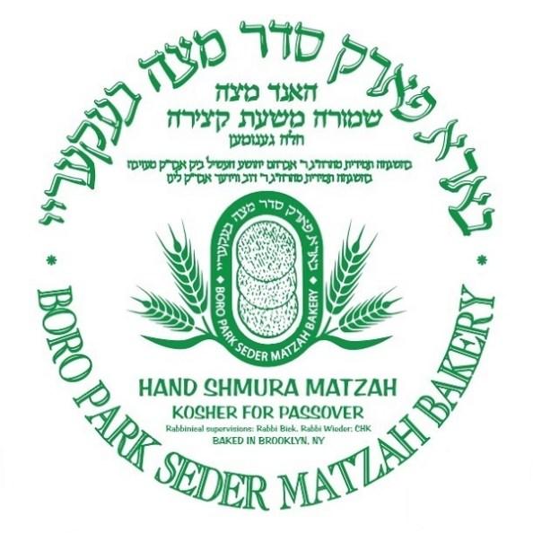 Boro Park Matzahs – Whole Wheat