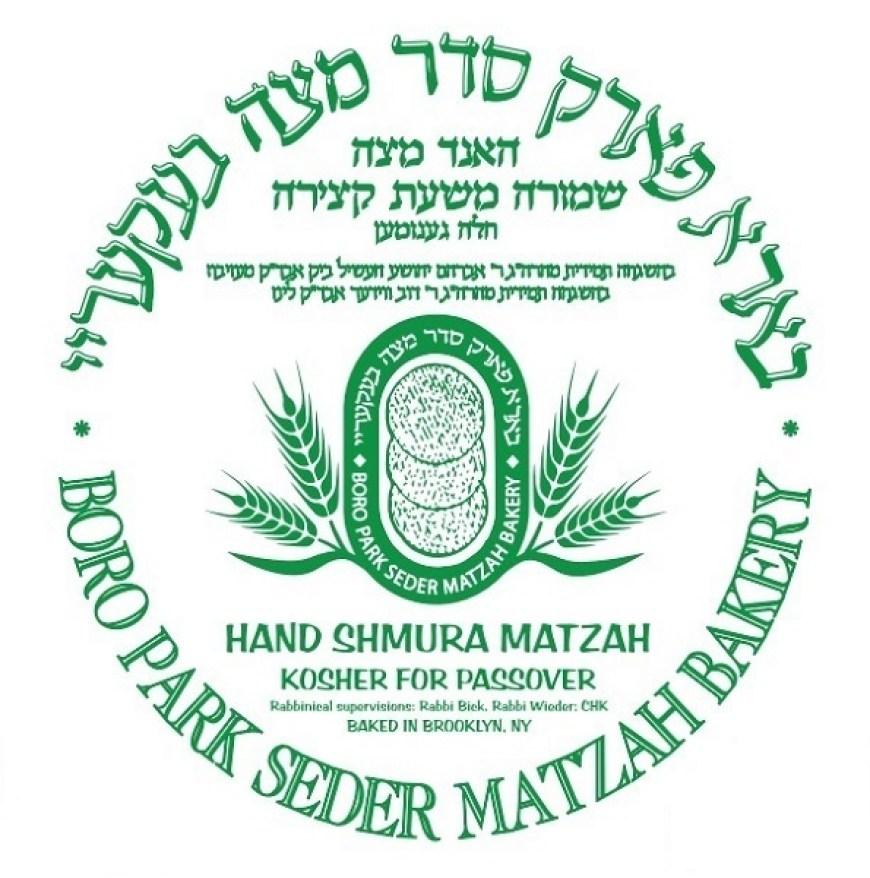 Rabbi Yossi Frimerman