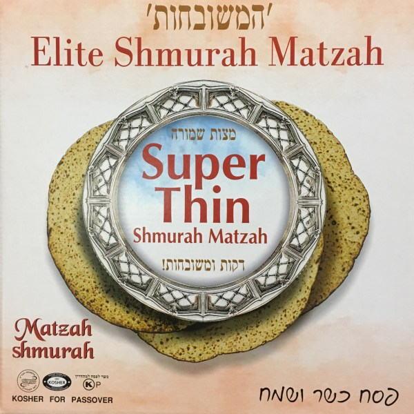 Elite Matzahs – Super thin