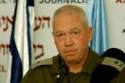 Hasil gambar untuk Yoav Gallant PIC