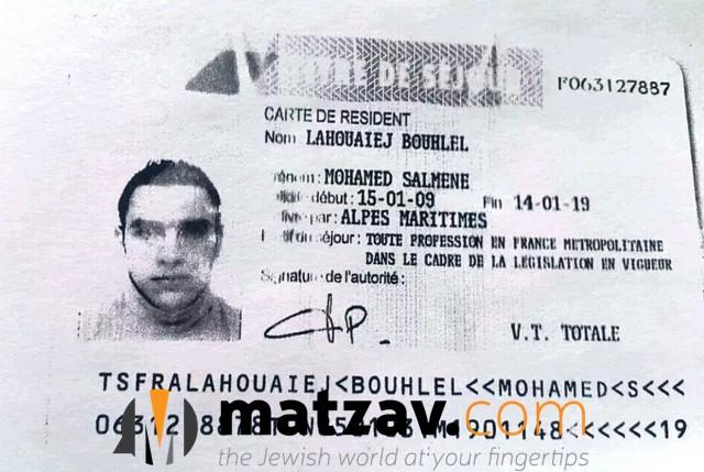 Image result for Mohamed Lahouaiej Bouhlel