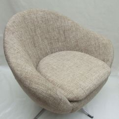 Swivel Chair Uk Gumtree 60 Minutes In Exercises For Seniors Chairs Interior Design Photos Gallery Pair Of 1960s Tub With Base Maud