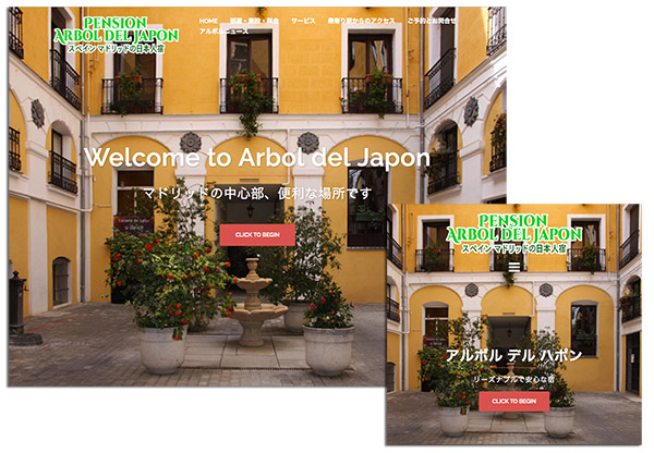 Pension Albol del japon