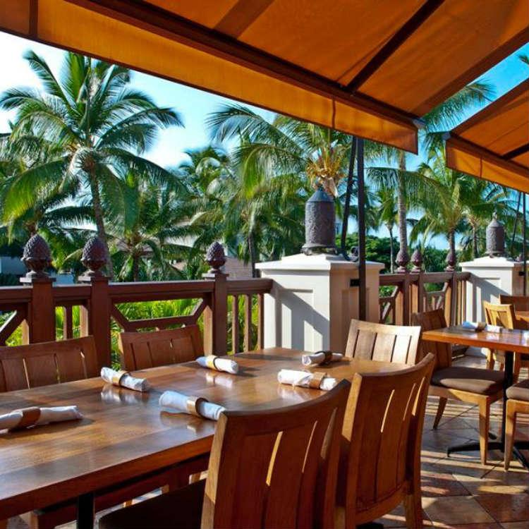 Tommy Bahama Restaurant Bar Store Wailea Hi Maui