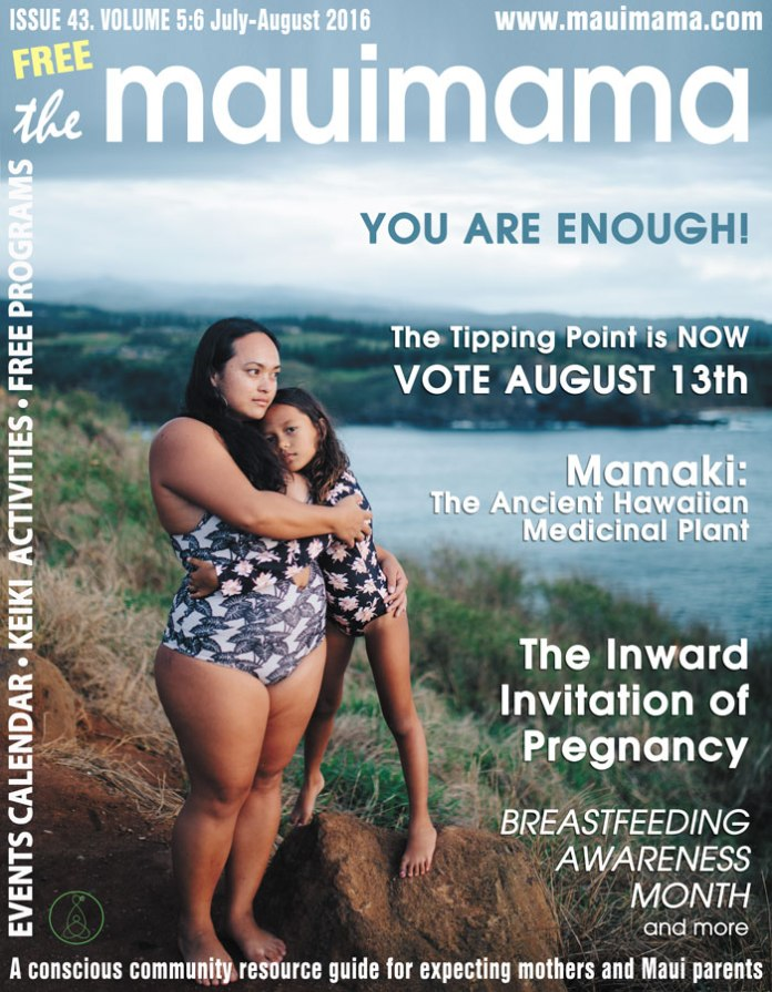 mauimama front cover