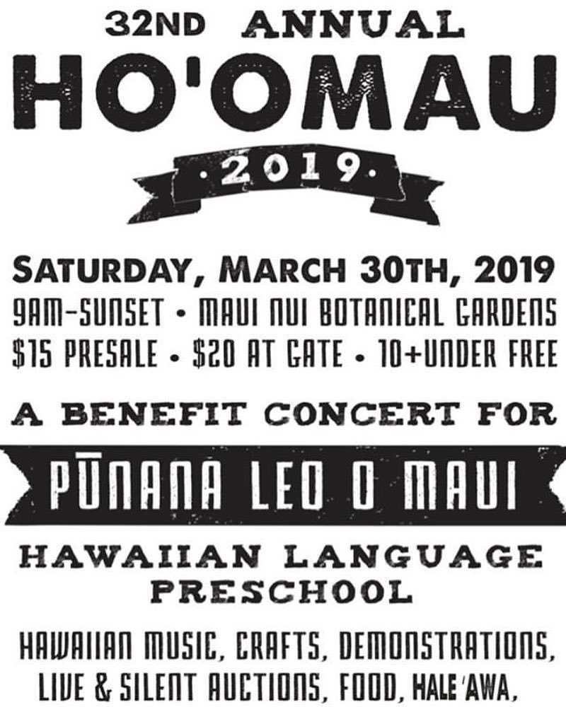32nd Annual Ho'omau