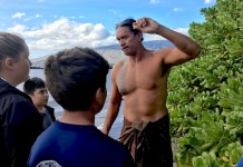 Hawaiian Outdoor Education Camp