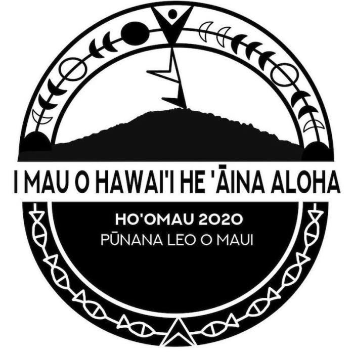 Ho'omau Hawaiian Music 2020