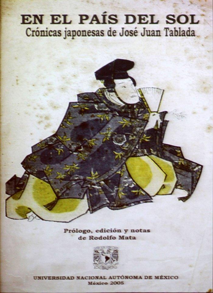 image-1649