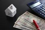複数借金の返済は優先順位を決めよう。計画的返済で早期完済を目指す。