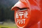 郵便物を速達で送ったらいつ届くの?速達を利用する時の疑問を解決!