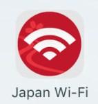 携帯の通信量を節約する方法とは?無料wifiアプリを利用しよう!