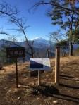 秋の登山で百蔵山の山頂から見える富士山は最高だった!