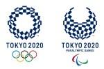 東京オリンピック公式チケットの販売はいつから?価格はいくらなの?最高額は開会式の30万!