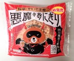ローソンの「悪魔のおにぎり」に四川風担々麺味が登場!早速食べてみた!