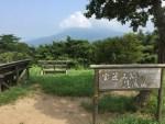 茨城の宝篋山への登山〜沢沿いのコースがなかなか涼しく夏でもおすすめ!