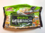 皿がいらない冷凍食品が超便利!! 袋が皿になる斬新さに驚いた!