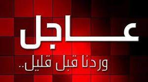 عاجل: تعرض ولد حرمة الله لطلق ناري مجهول المصدر