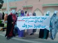 تظاهرة نسائية تطالب بإطلاق سراح ولد بيروك