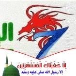 إتحاد المواقع الإخبارية المورتانية يرد على إتحاد المواقع الإلكترونية (بيان)