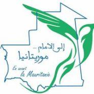 """""""إلى الأمام … موريتانيا"""" : همة عالية، طموح كبير و أمل أمة"""