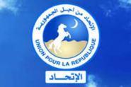اللجنة العليا لتفعيل وتقييم اداء الحزب الحاكم في موريتانيا تستدعي نواب الحزب