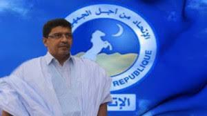 رئيس حزب الاتحاد من أجل الجمهورية الحاكم بموريتانيا