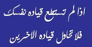 خضوع وزير في حكومة ولد الشيخ سيديا للرقابة المشددة