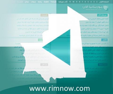 rimnow_design (1)