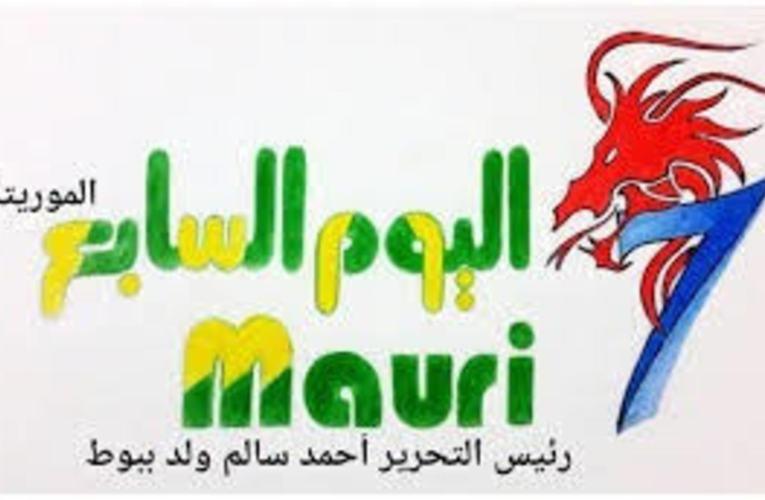 الناطقة باسم حزب ولد داداه تصف تعيينات الغزواني بالفساد