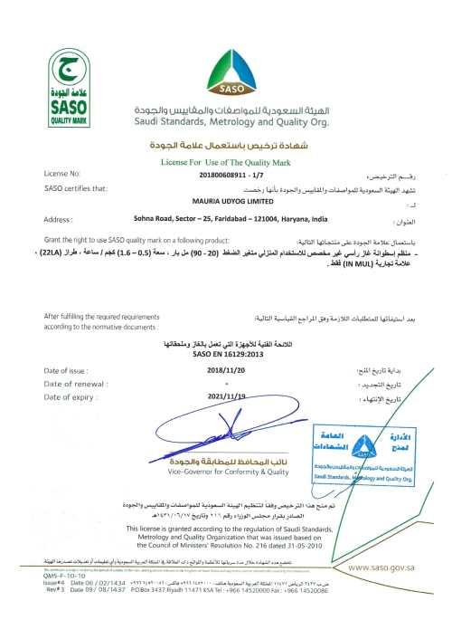 small resolution of saso licence to use quality mark lpg regulator