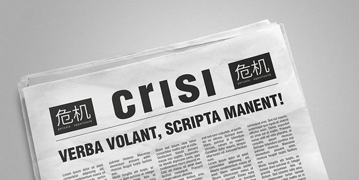 Crisi Fanzine - Logo (anteprima Blog)