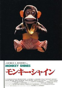 monkeyshinescover_d69c99f8_cover_jp