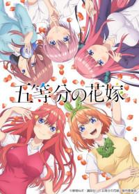 Go-toubun no Hanayome Online HD