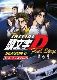Initial D Streaming Vf Saison 3 : initial, streaming, saison, Initial, Final, Stage, VOSTFR, Streaming, Mavanimes