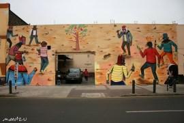 Muro de Saner (México) en Jr. Lampa, Lima.