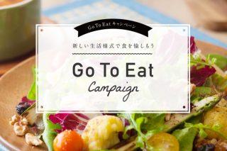 GoToEat campaign