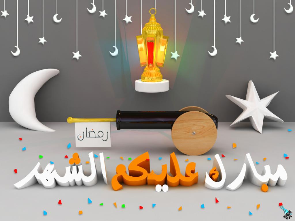 صوره جديده للاحتفال بشهر رمضان